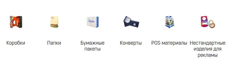 """ЦЕНТР РУЧНЫХ ОПЕРАЦИЙ В МОСКВЕ """"ТОЧКА СБОРКИ"""""""