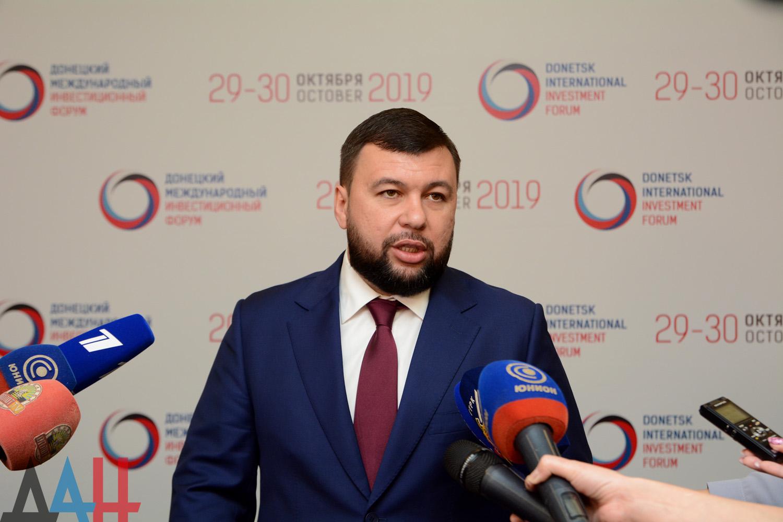 Пушилин заявил о планах открытия банка при участии исламского бизнеса для финансирования проектов в ДНР