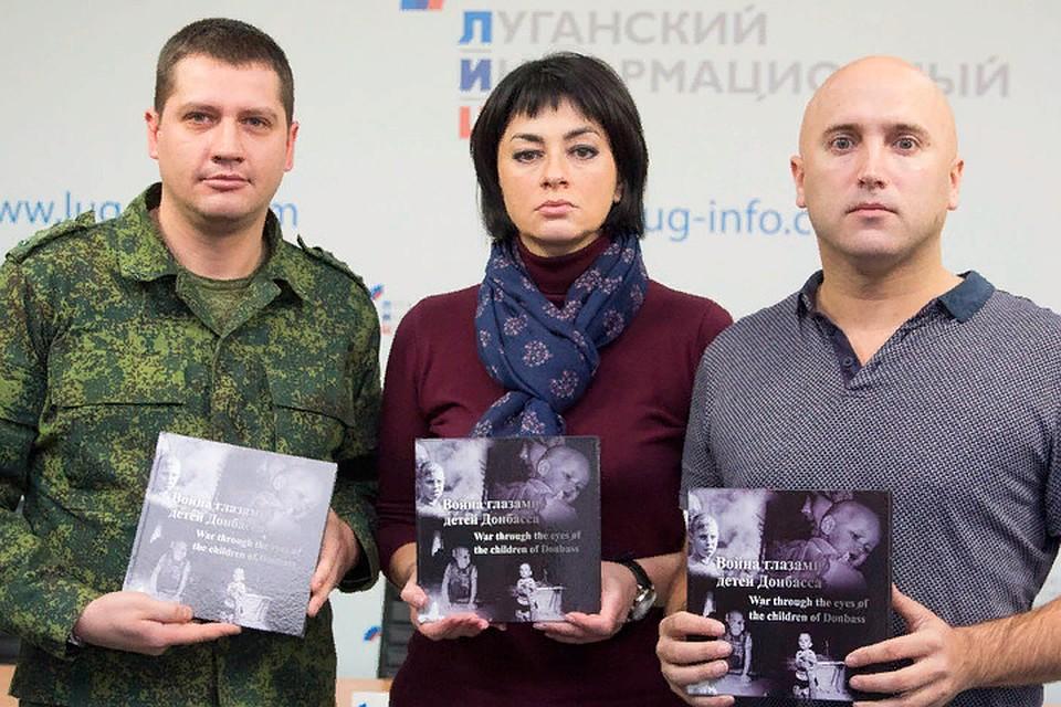 Презентация фотоальбома «Война глазами детей Донбасса»