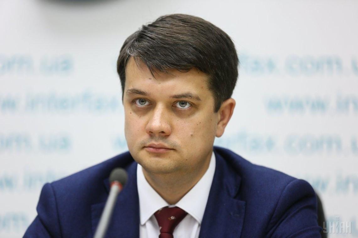 Разумков рассказал, за сколько дней на Украине разработают новый закон об особом статусе ОРДиЛО