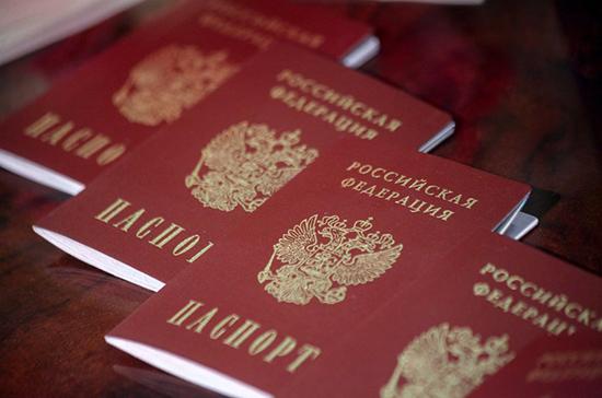 Более 36 тысяч жителей ЛНР получили гражданство России