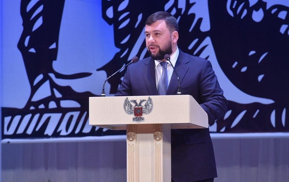 Денис Пушилин поздравил жителей ДНР с Днём народного единства