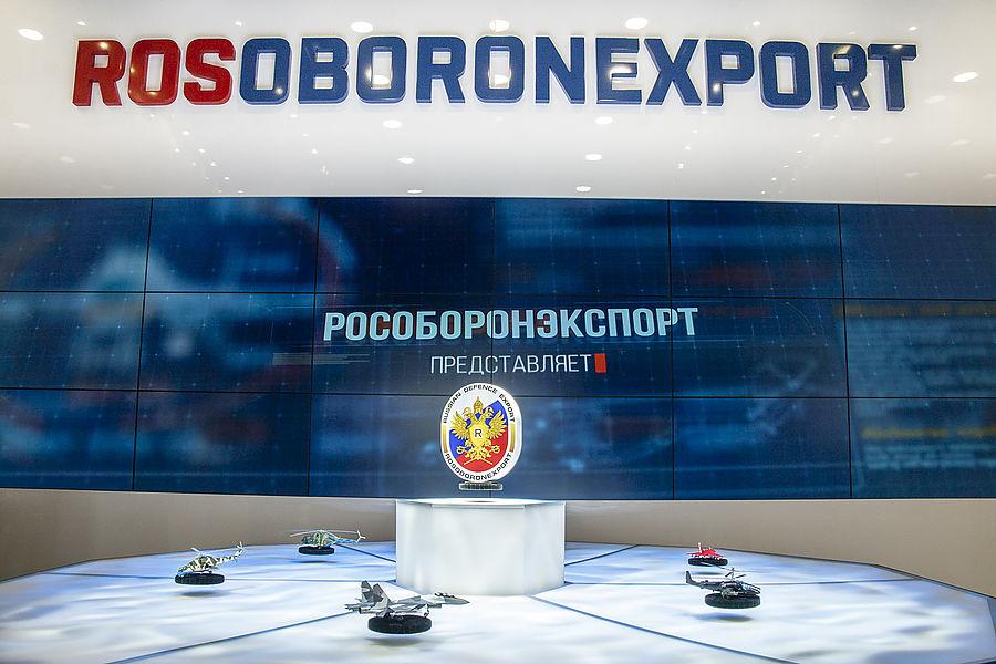 «Рособоронэкспорту» задолжали $13 млрд