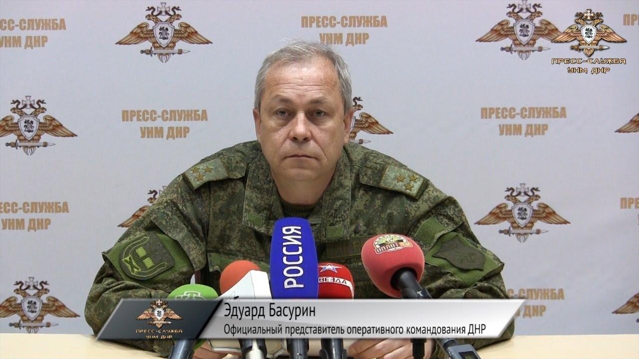 Командиры подразделений ВФУ срывают процесс разведения сил и средств — НМ ДНР