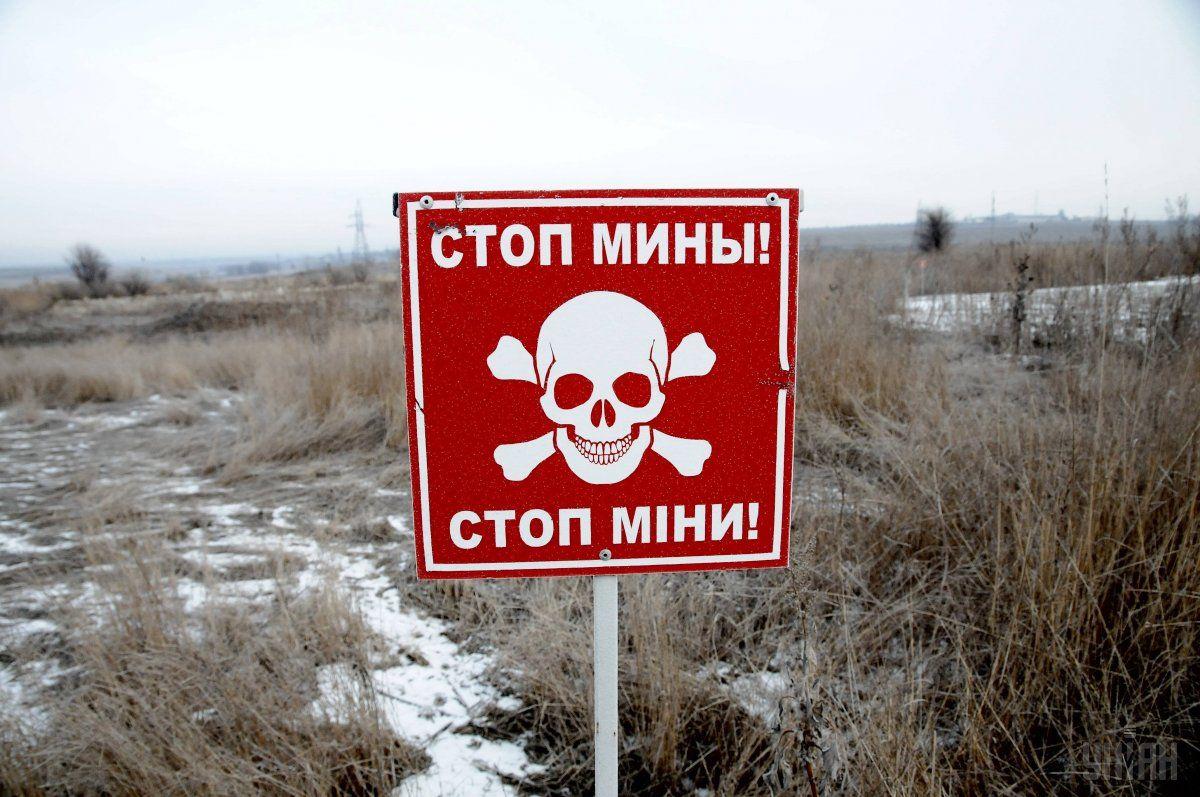 Двое украинских боевиков подорвались на собственных минах — НМ ЛНР