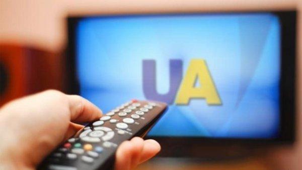 На Украине анонсировали создание 80-процентного покрытия телесигналом территорий ДНР и ЛНР