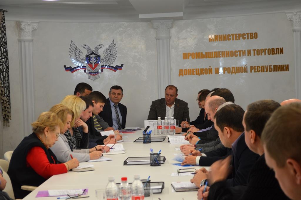 В ДНР начнут выдавать сертификаты Евразийского союза на продукцию республиканского пищепрома