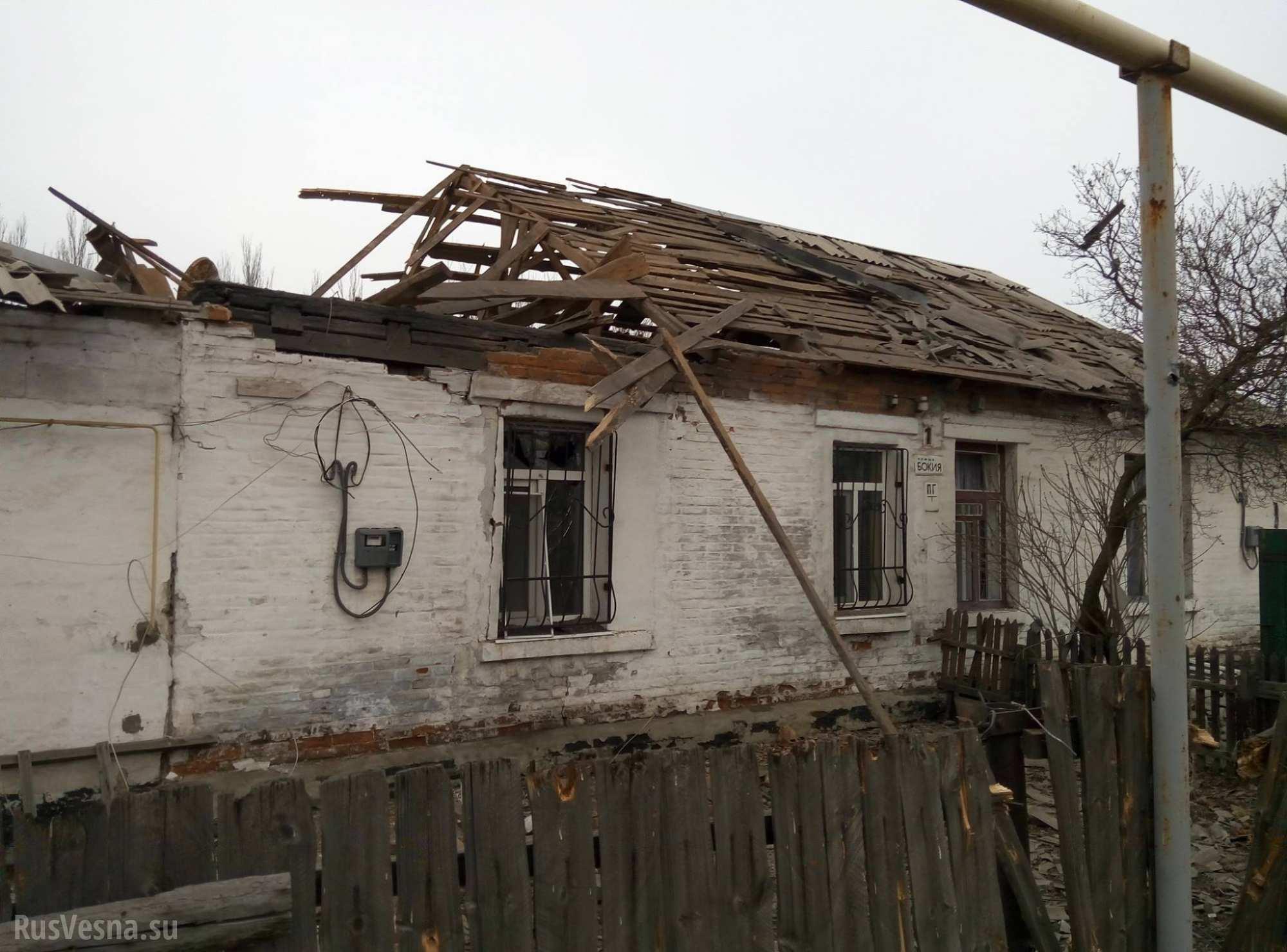 В результате обстрела на окраине Донецка повреждены 6 домов