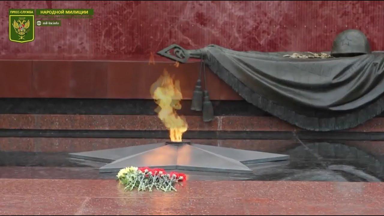 НМ ЛНР: День Неизвестного солдата