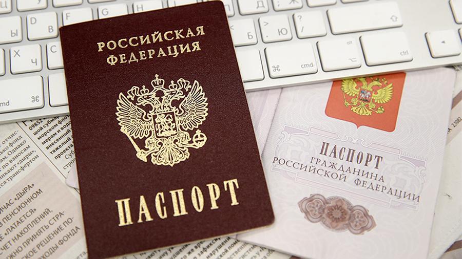 Жители ДНР и ЛНР подали более 160 000 заявлений на получение гражданства России