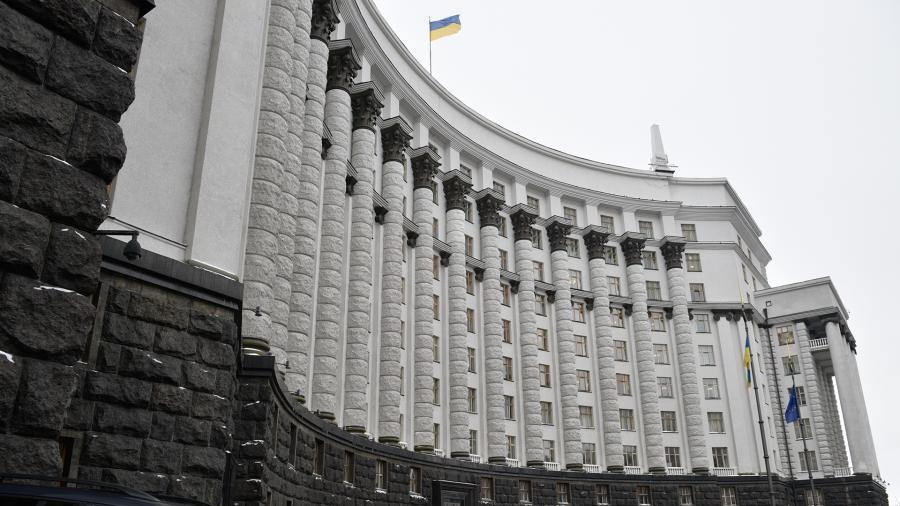 Киев продлил спецпошлины на российские товары до 31 декабря 2020 года