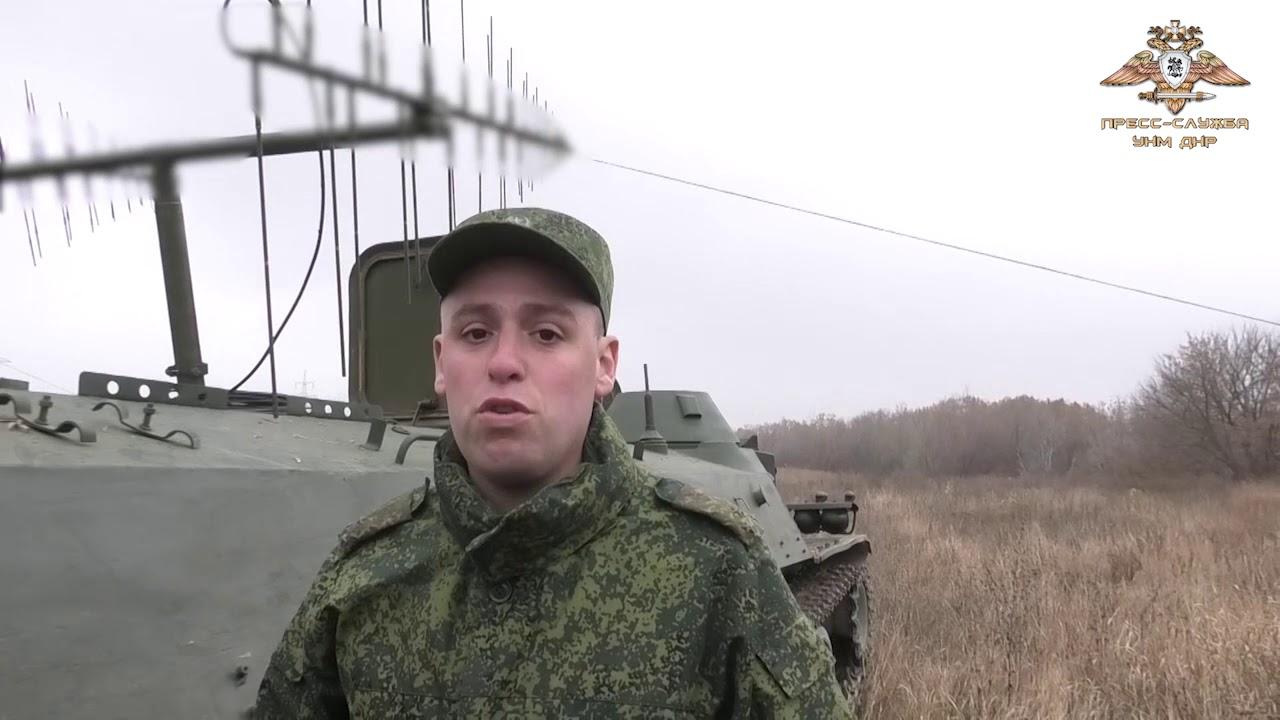Новейшие образцы техники РЭБ на вооружении Народной милиции ДНР