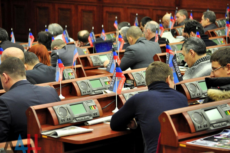 Парламент ДНР закрепил процедуру выдачи документа о статусе участника боевых действий