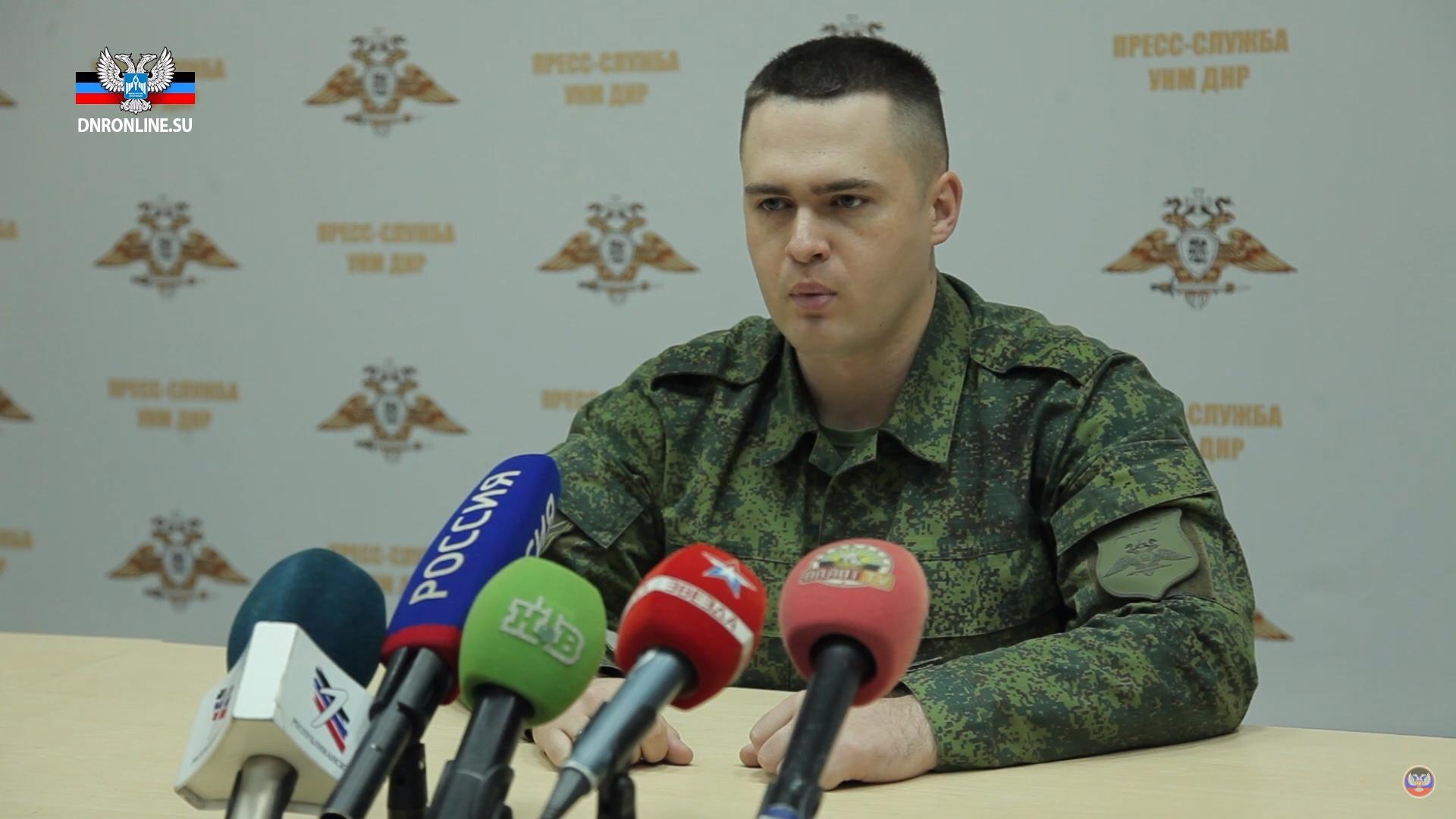 Сводка УНМ ДНР за 10 декабря