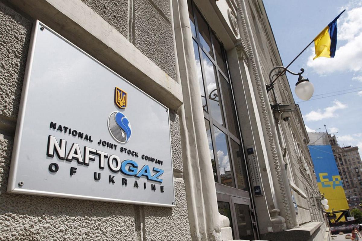 """""""Нафтогаз"""" заявил об угрозе повышения цен на газ в Европе"""