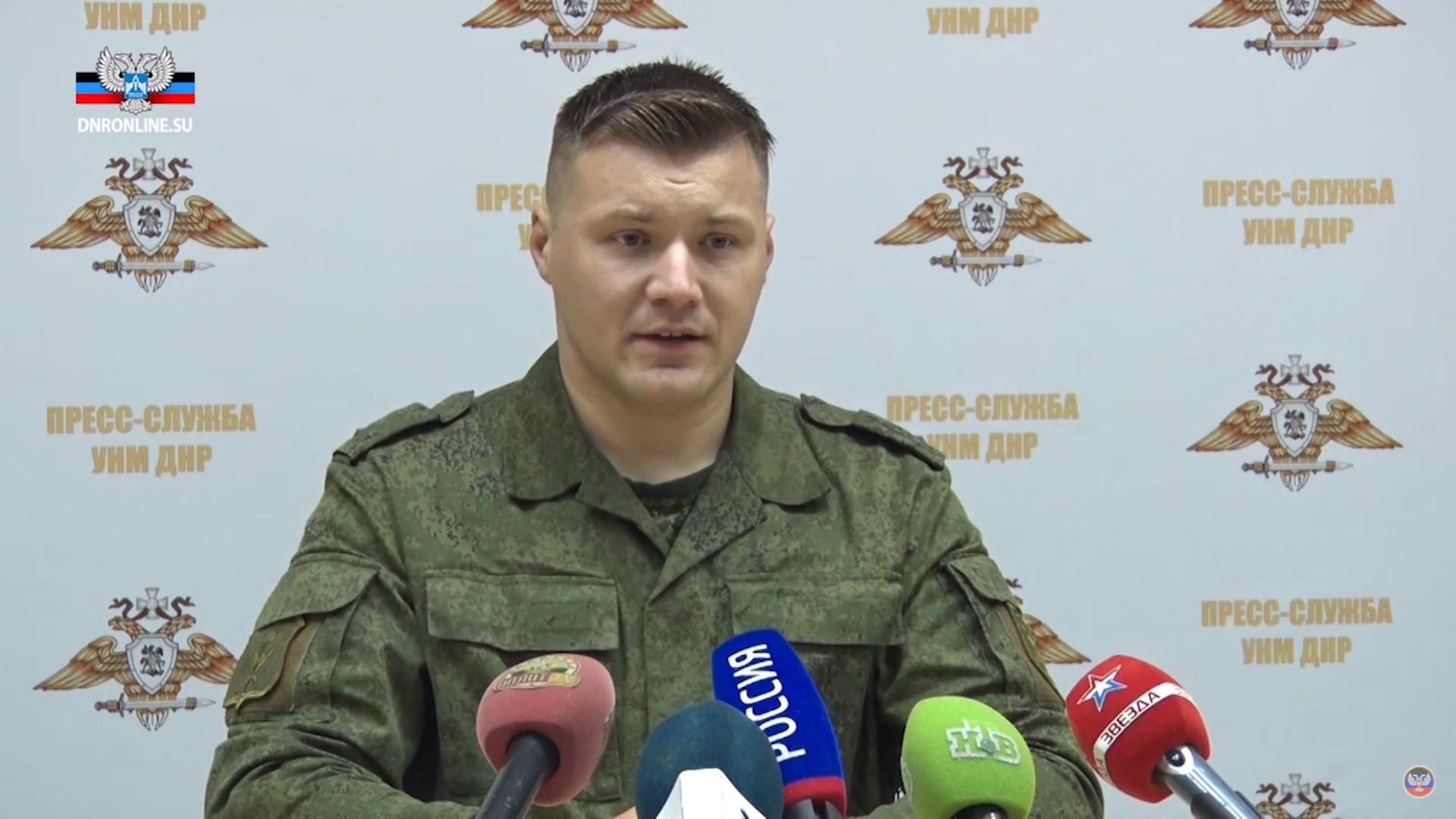 Сводка УНМ ДНР за 2 декабря