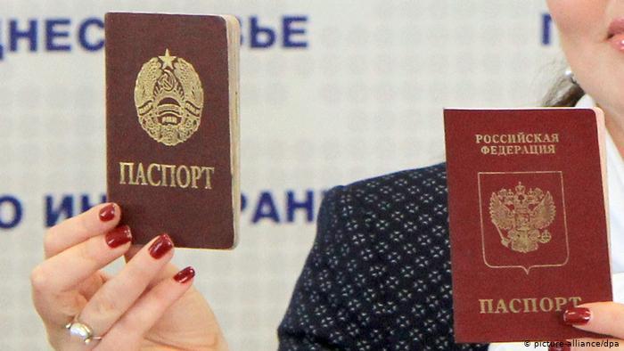 В Ростовской области откроют еще 4 пункта выдачи паспортов РФ для жителей Донбасса