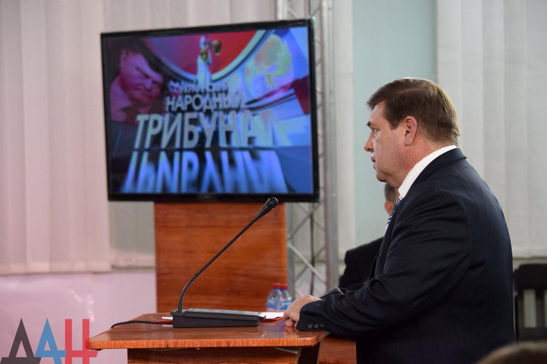 В Донецке обнародовали результаты расследования по фактам обстрела Зугрэса в 2014 году