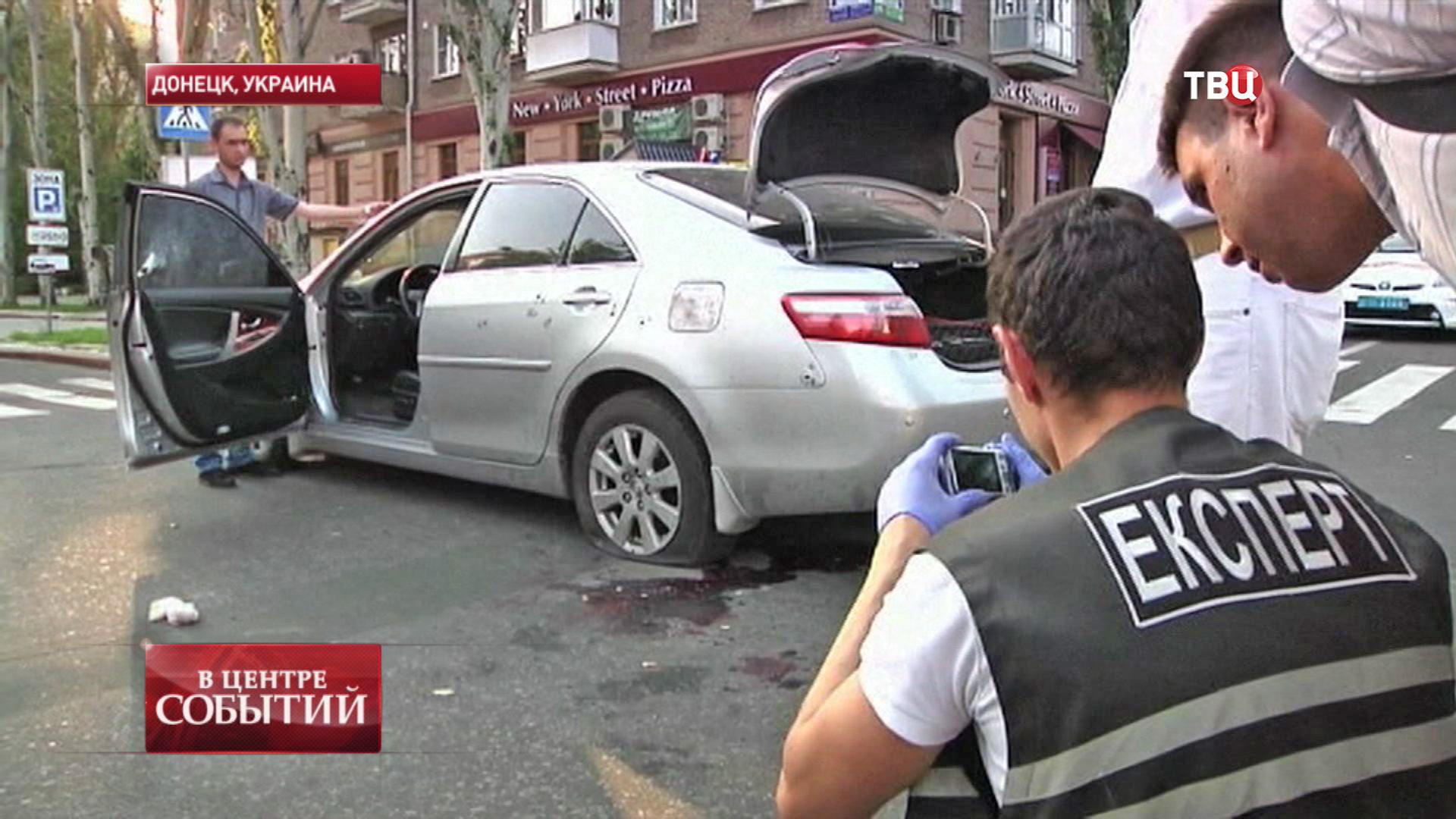 В Донецке убит один из помощников Дениса Пушилина