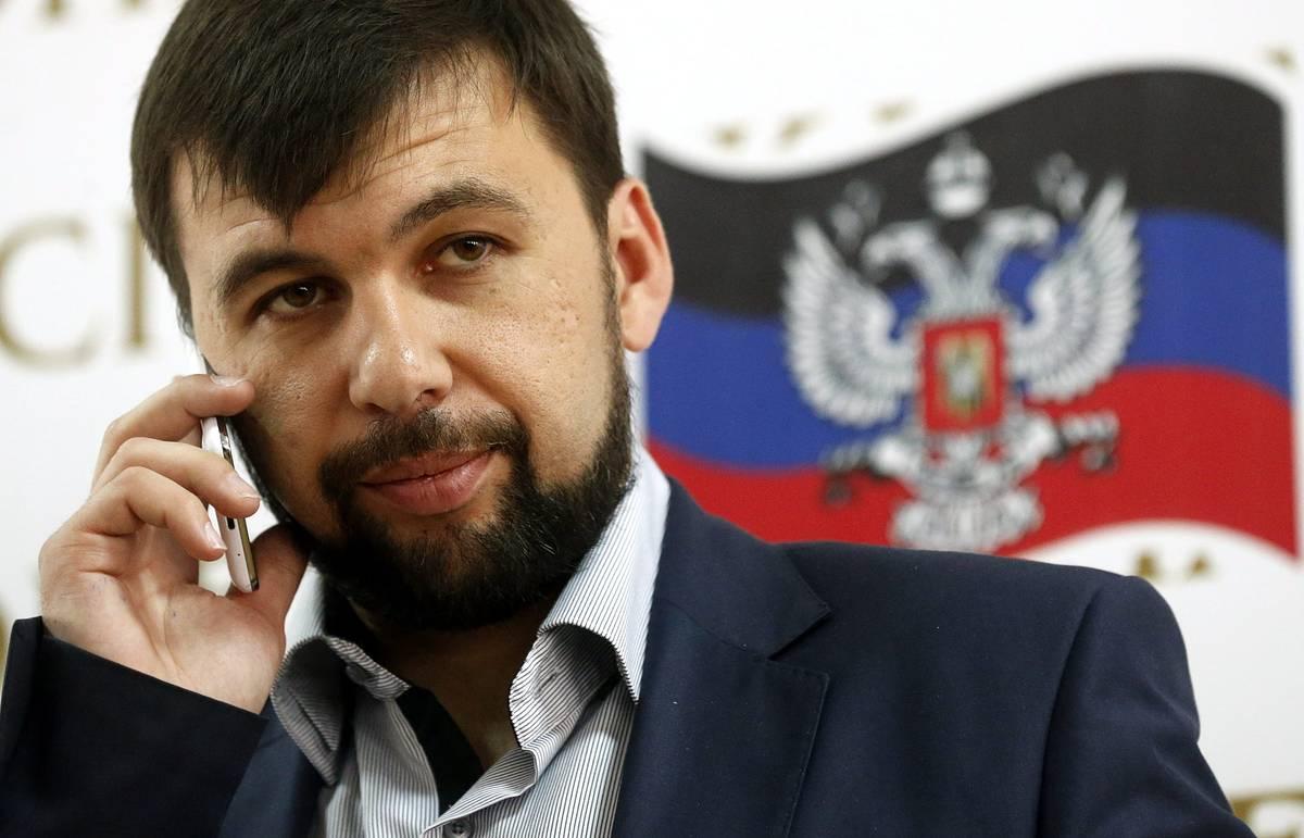 Пушилин Денис Владимирович
