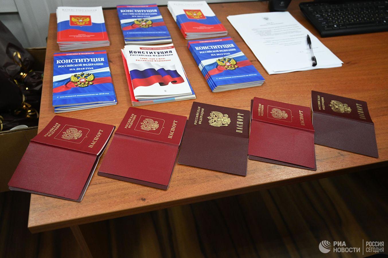 В Макеевке открылся пункт приема заявлений на получение гражданства РФ