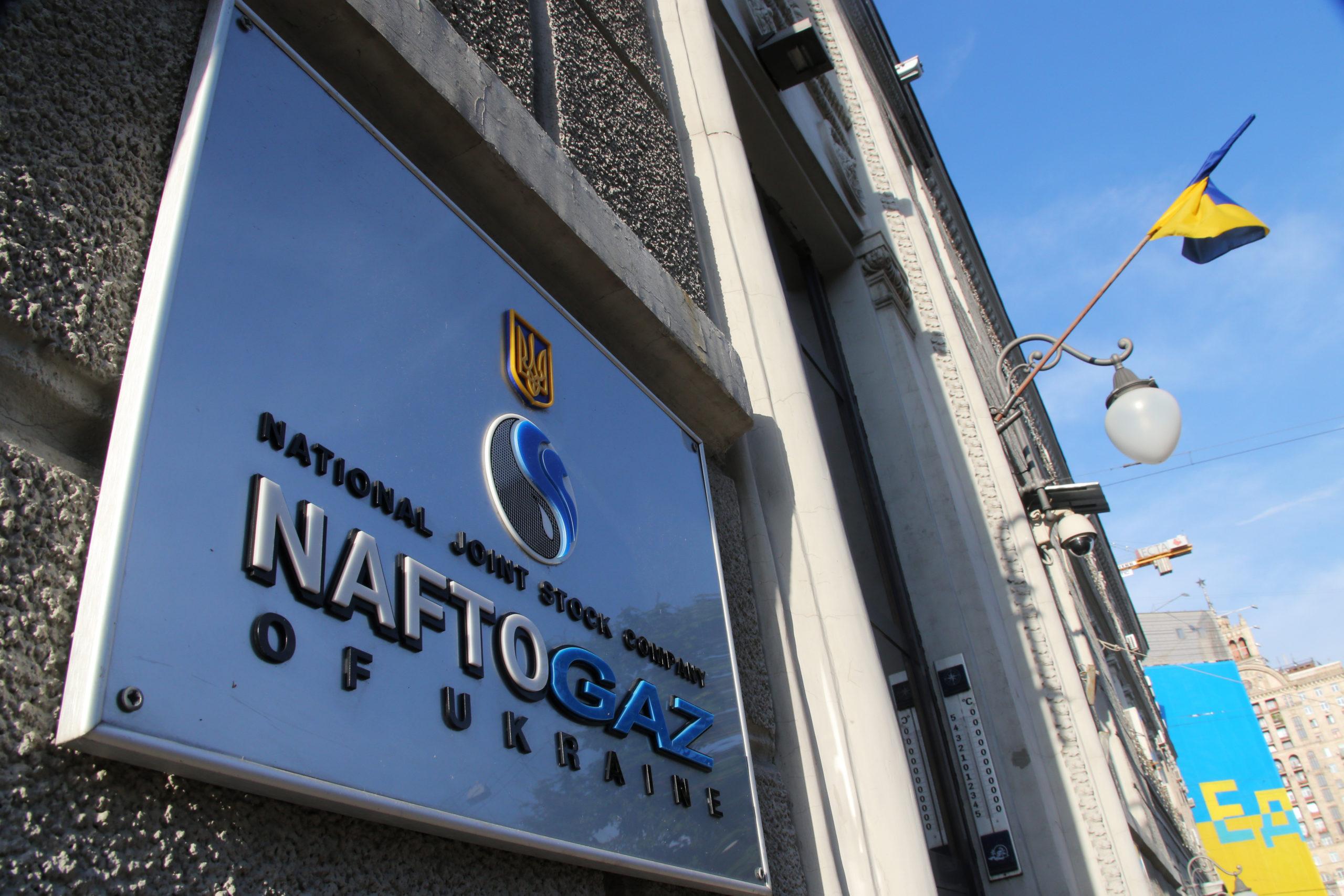 """""""Нафтогаз"""" уточнил в Гааге сумму ущерба от потери активов в Крыму"""