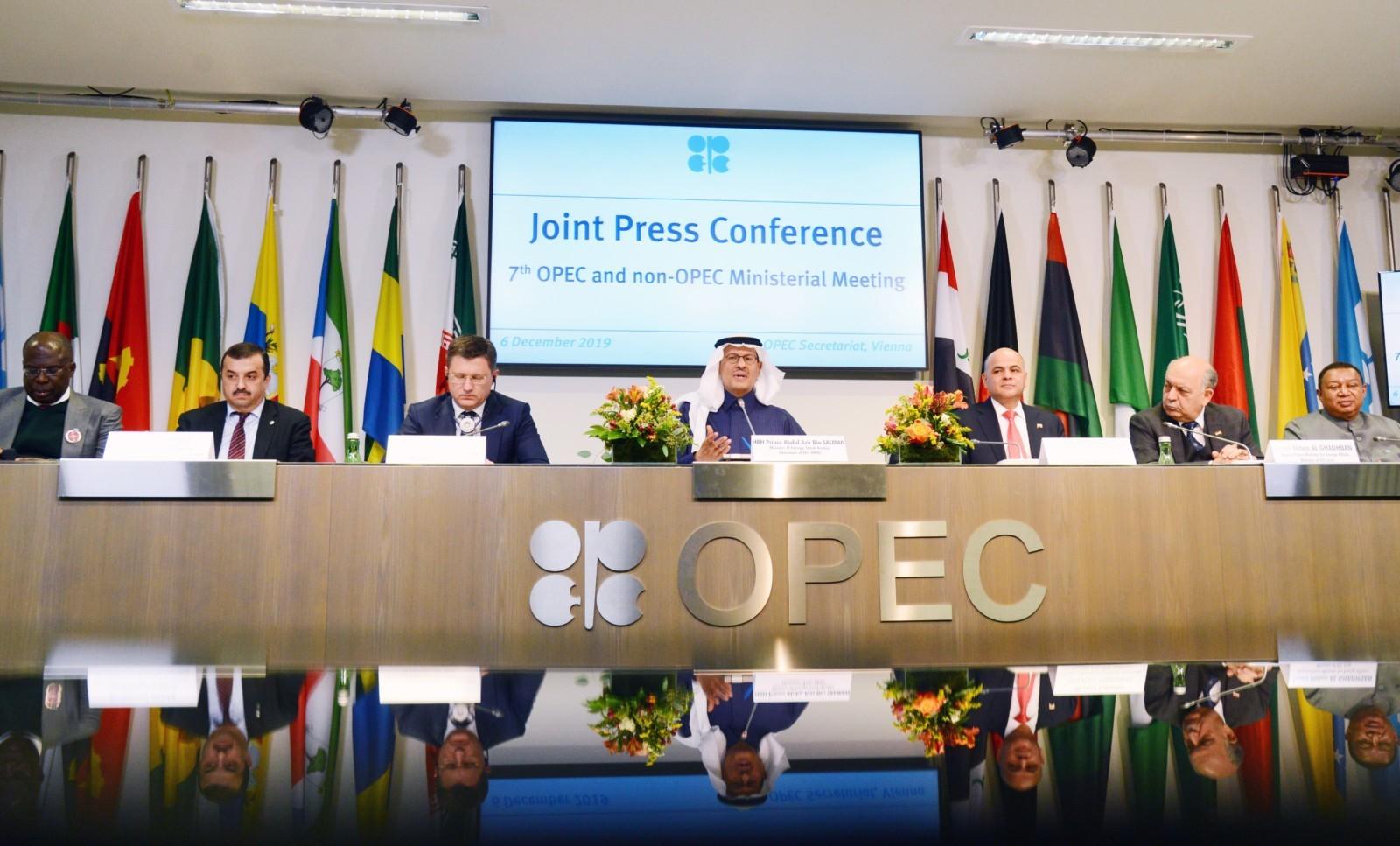 ОПЕК сделала заявление по итогам заседания в Вене