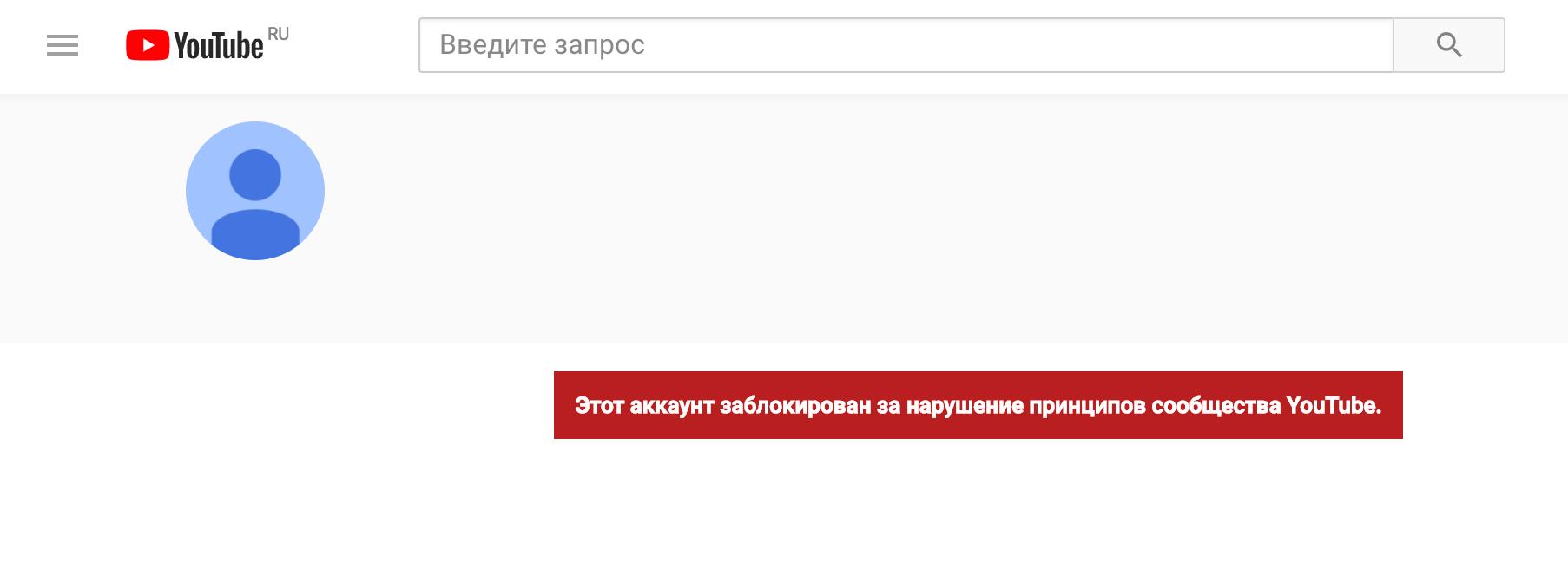 "YouTube заблокировал каналы News-Front, Anna News и ""Крым24"""