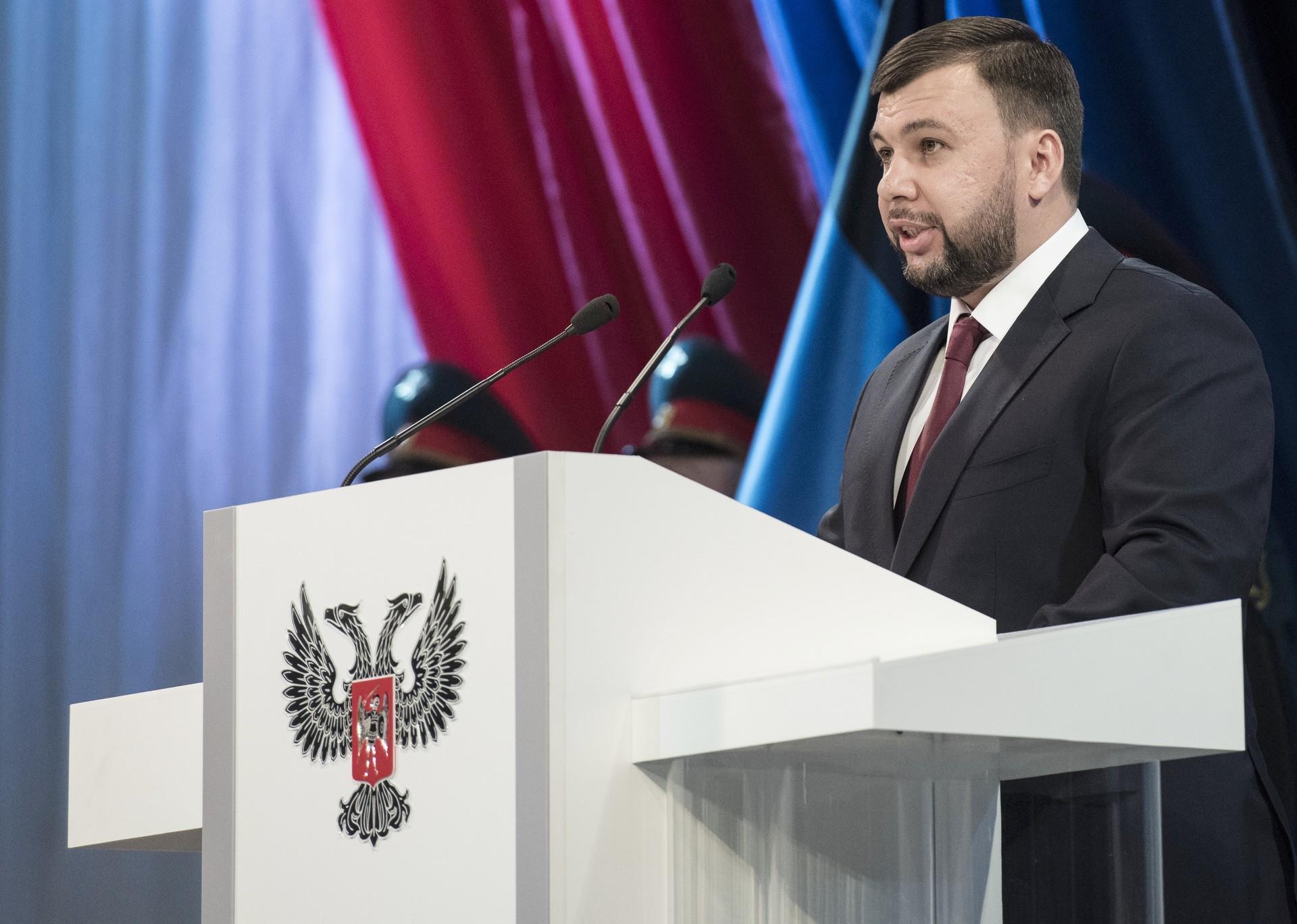 На Украине показали копию российского паспорта Дениса Пушилина