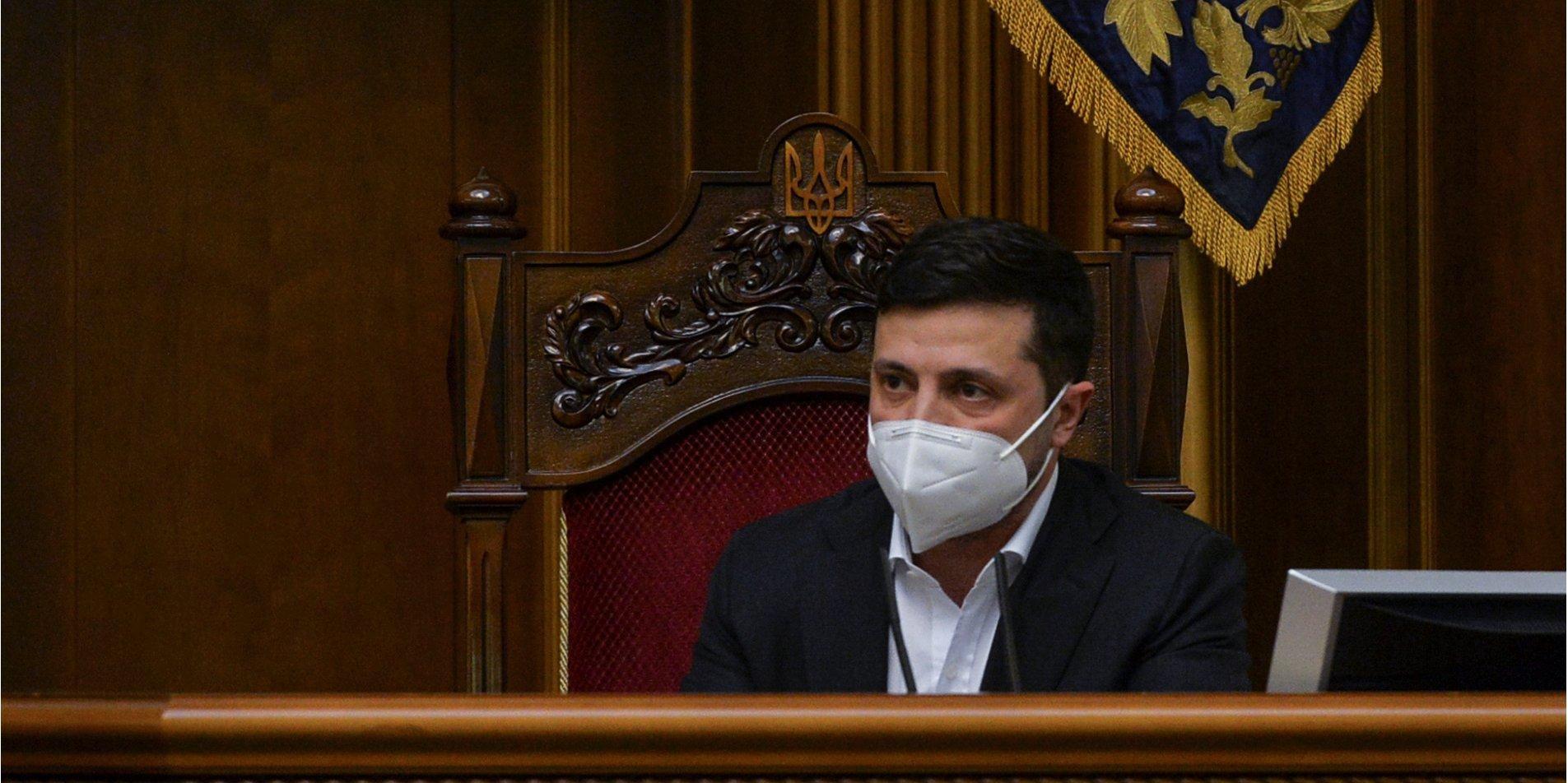 новости украины,зеленский,мвф