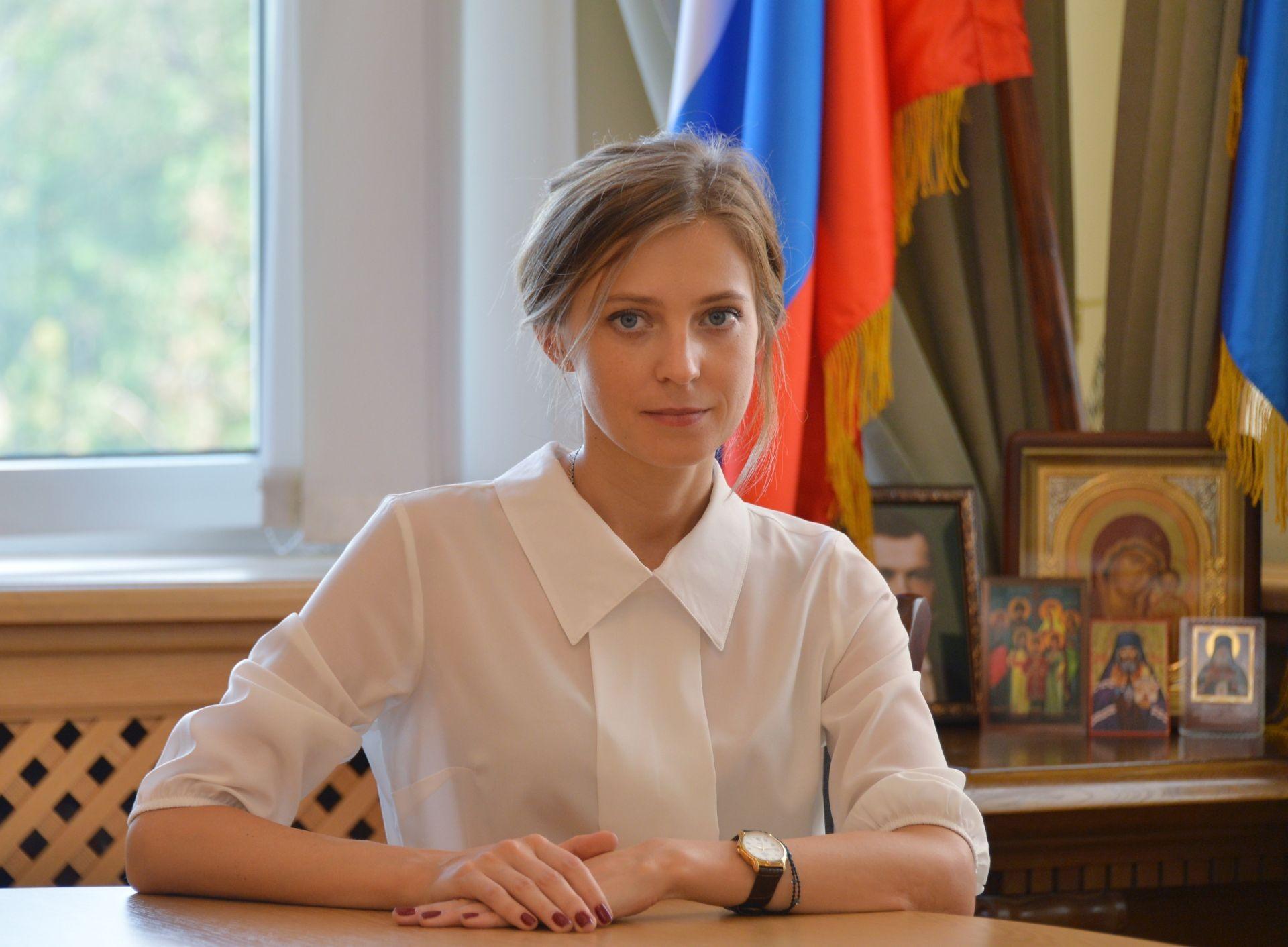 Наталья Поклонская разочарована реакцией Гордона на её интервью