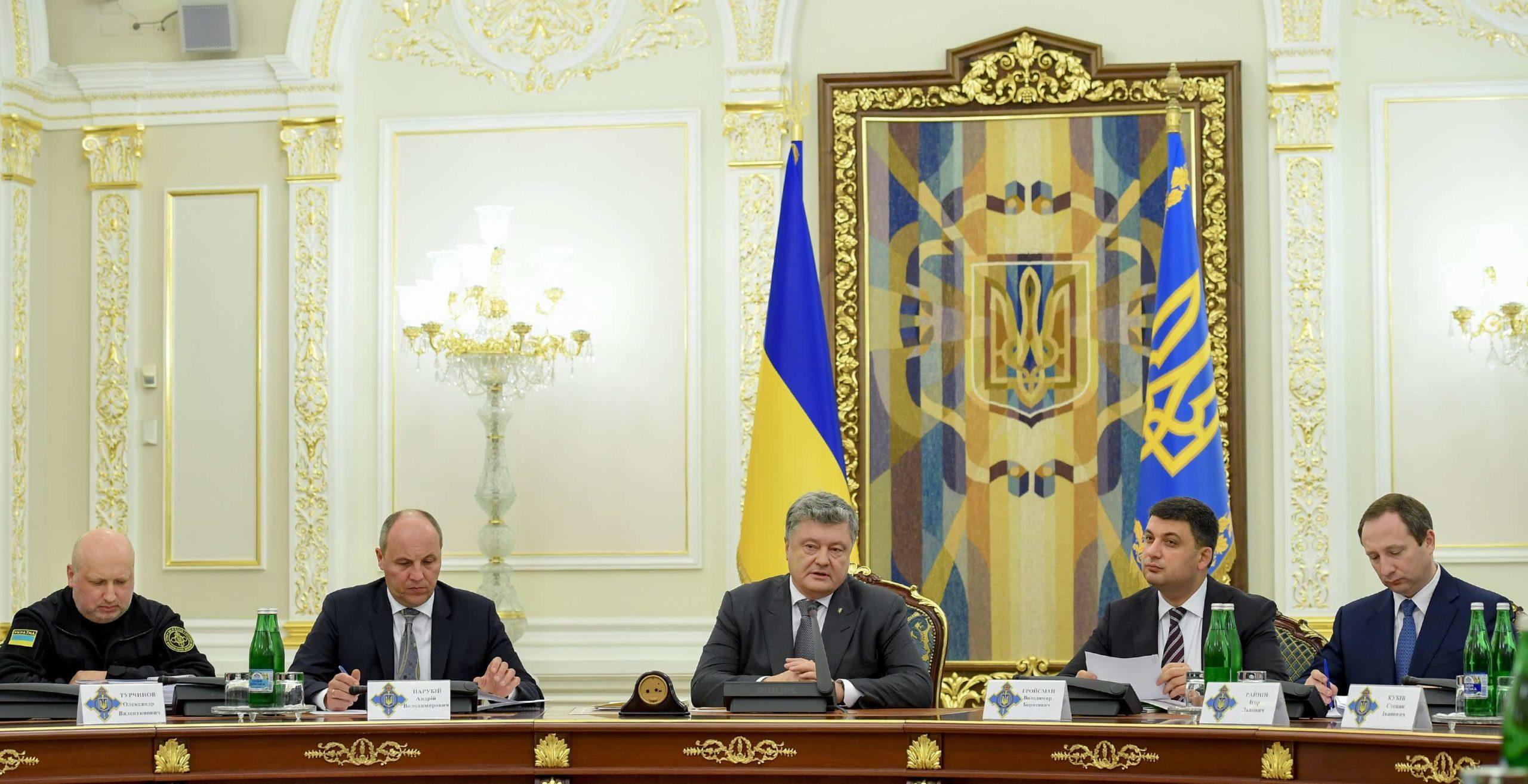 новости украины,социальные сети