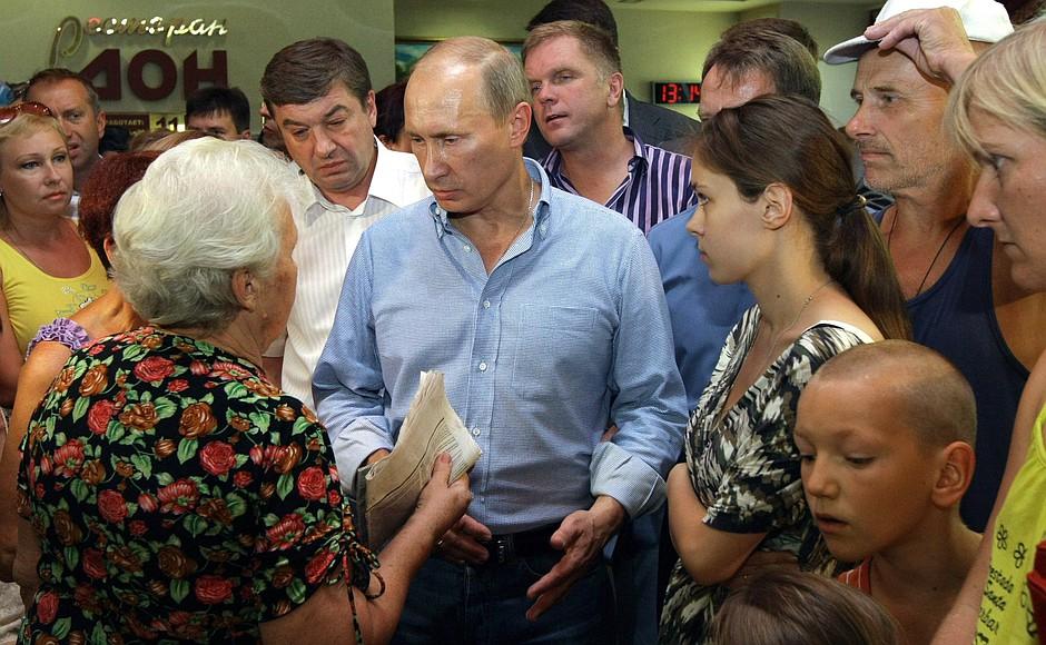 Владимир Владимирович Путин Владимир Владимирович Путин